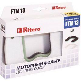 Моторный фильтр для пылесосов LG Filtero FTM 13
