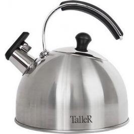 Чайник TalleR TR-1352 Эдвин