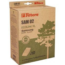 Набор пылесборников Filtero SAM 02 ECOLine XL 10 шт.
