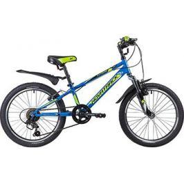 Велосипед Novatrack 20'' EXTREME синий 20SH6V.EXTREME.BL9